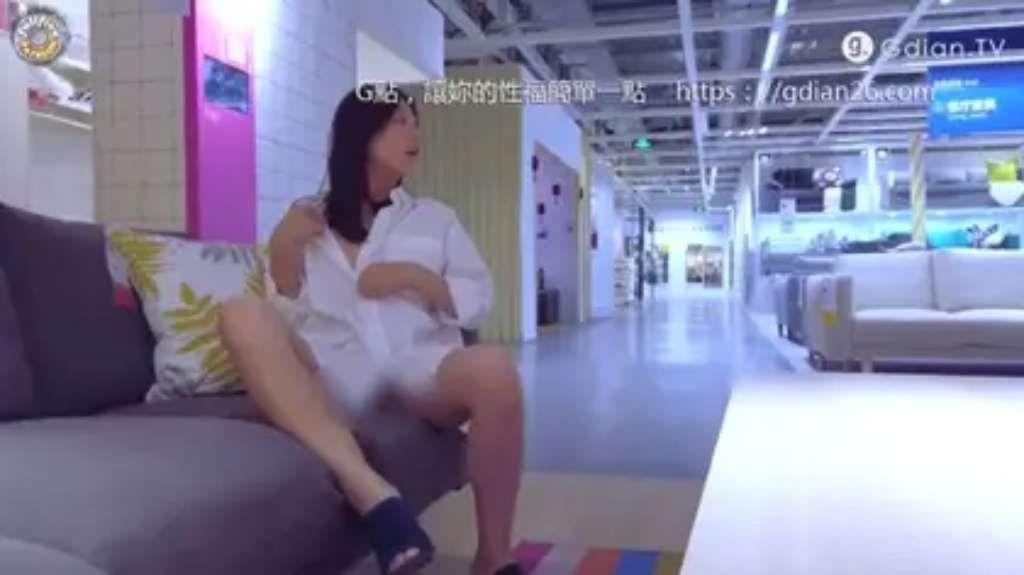 Escándalo en China: mujer se masturbó dentro de tienda de muebles y camas