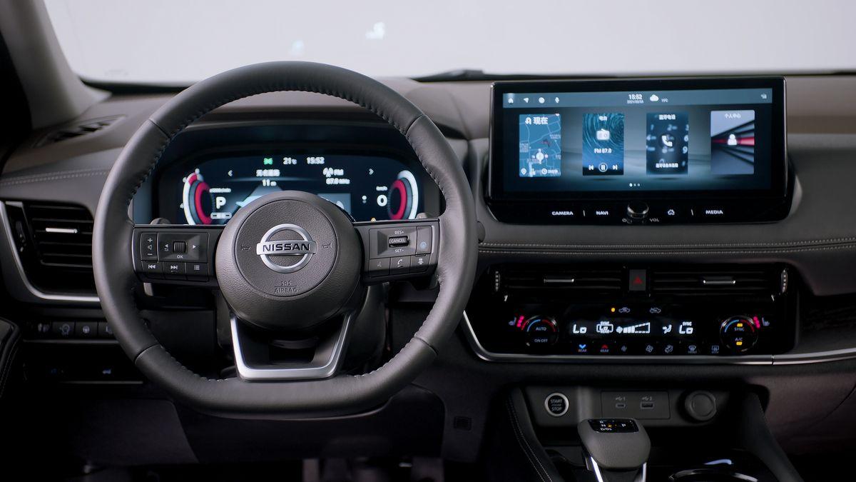 El nuevo Nissan X-Trail eleva el segmento de los SUV a través de un diseño de vanguardia